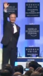 Chinese Prime Minister Wen Jiabao's plenary address to the World Economic Forum's 2011 meeting in Dalian, China